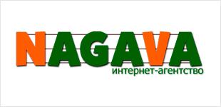 Агентство интернет-маркетинга Nagava