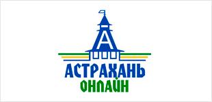 РИА Астрахань-Онлайн - Новости в Астрахани