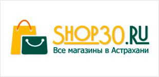 Шоп30.ру - Магазины в Астрахани