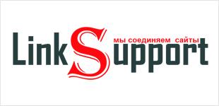 ЛинкСуппорт - Продвижение сайтов
