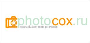 PhotoCox - Получай кайф от фотографий